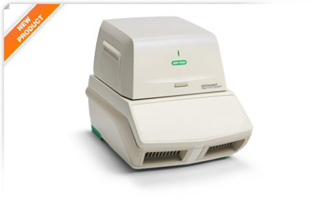 cost of rt pcr machine